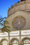 Sanctuary to open for High Holy services; dedication set Sept. 29 at Wilshire Boulevard Temple